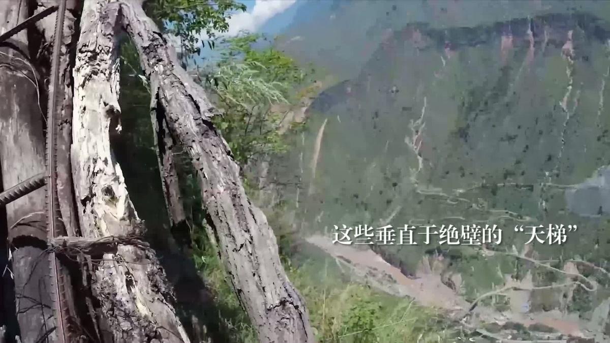 悬崖村的信息天路