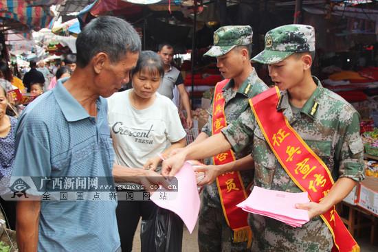 宁明:退伍老兵组成征兵宣传小分队开展征兵宣传
