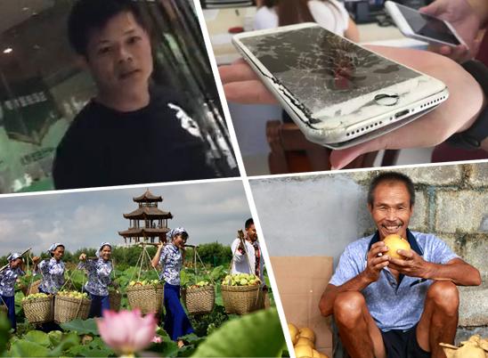 7月26日焦点图:女记者南宁街头采访遭辱骂扇耳光