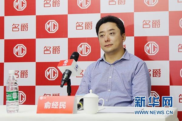 俞经民:打造互联网汽车文化新平台