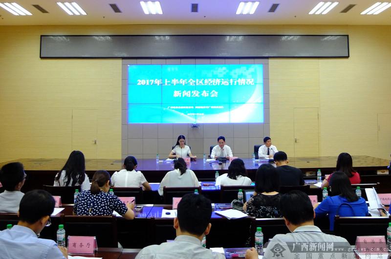 广西2017上半年全区经济运行总体稳中向好