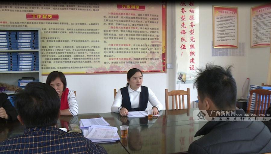 [勤廉榜样]女硕士基层展风采――记陆川县陆河村党支部书记梁丽娜