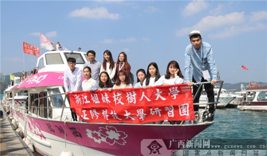 浙江树人学院2017年在广西增加招生计划