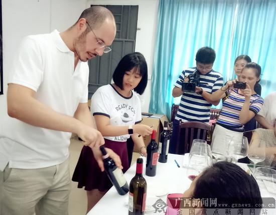 柳职院国际侍酒师师资培训班开班
