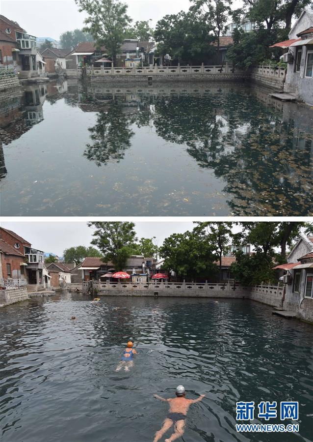 济南市名泉全面禁止游泳