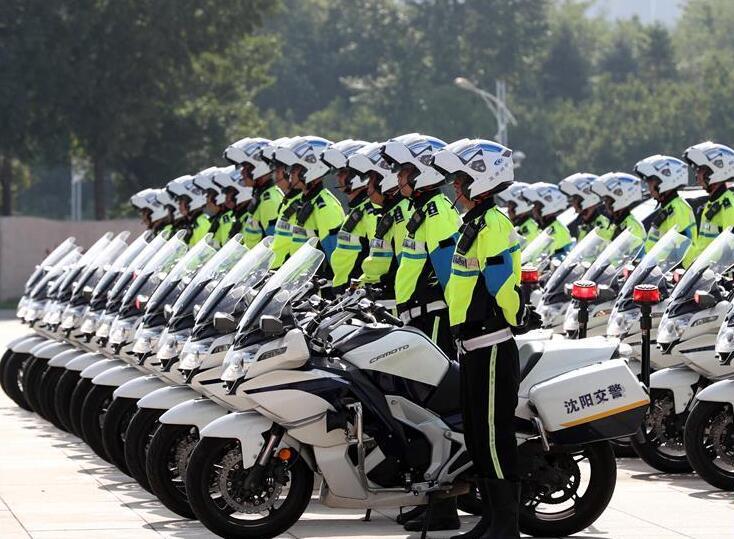 沈阳举行巡逻防控出警仪式