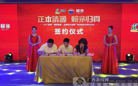 中石化销售广西石油分公司成赖茅产品广西总代理