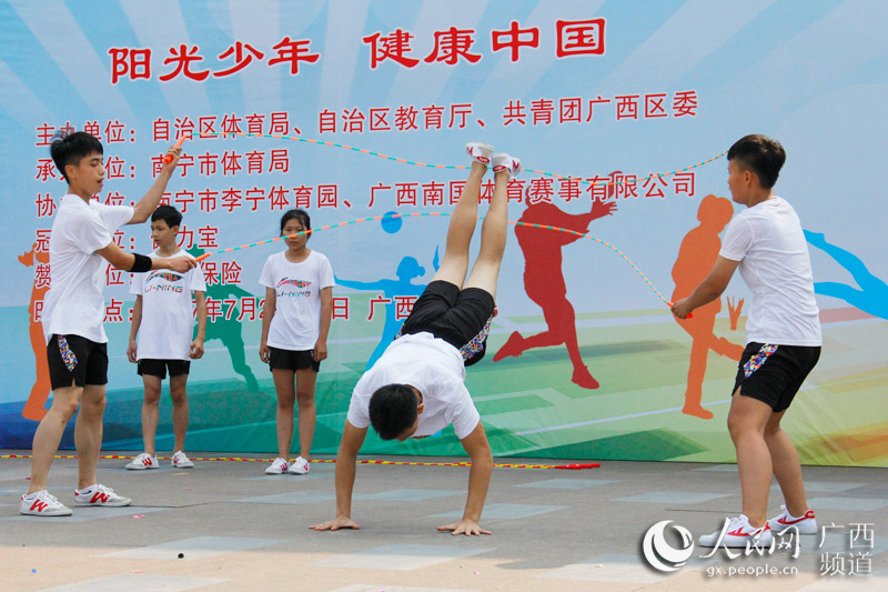 花式跳绳表演