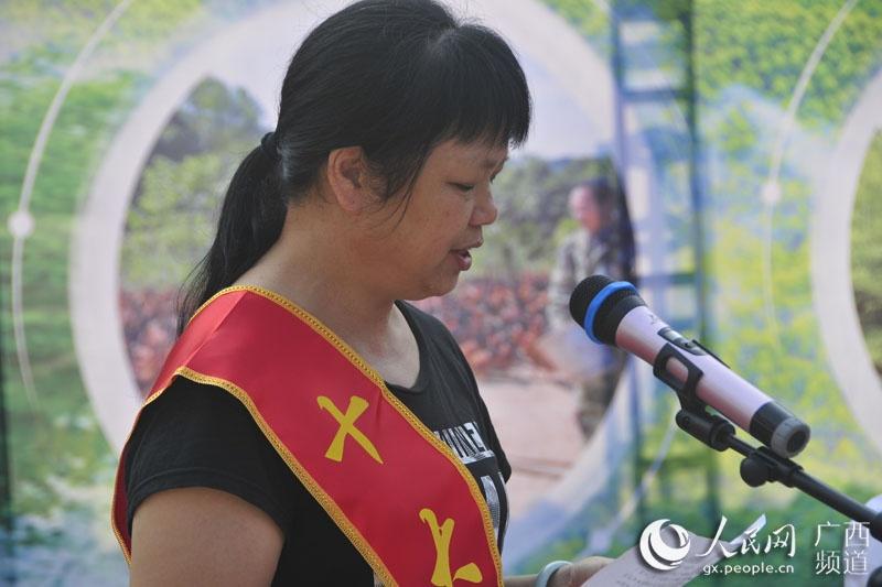 银岭分场的李翠娥分享林下经济发展经验