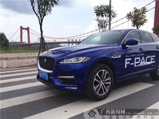 全新一代捷豹F-PACE南宁激情上市
