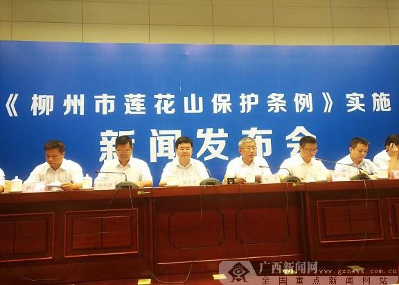 发挥生态效益  柳州首部实体地方性法规将实施