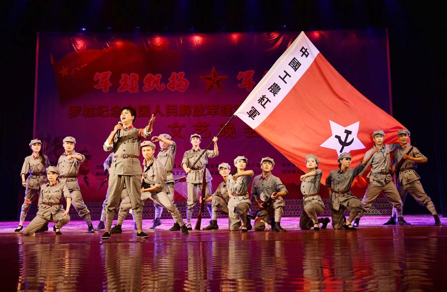 """罗城:歌舞飞扬庆""""八一""""(组图)"""