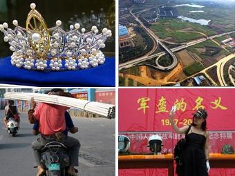 8月1日焦点图:来宾忻城发生3.7级地震路面受损