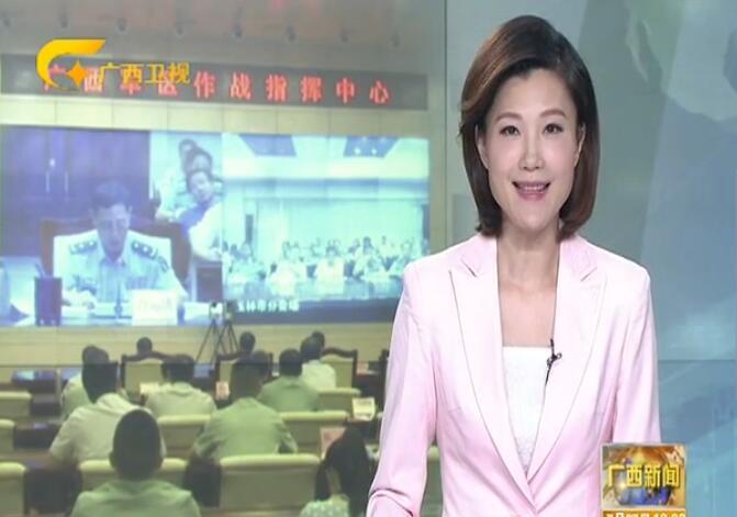 [广西新闻]2017年全区征兵工作电视电话会议召开