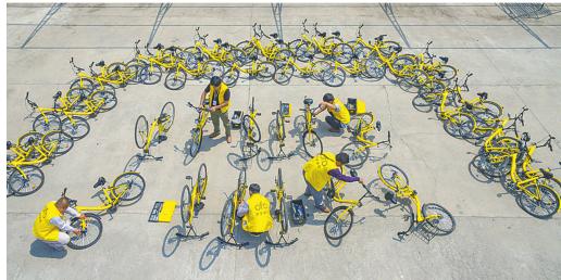 共享单车催生新型职业