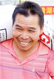 贫困户的微笑