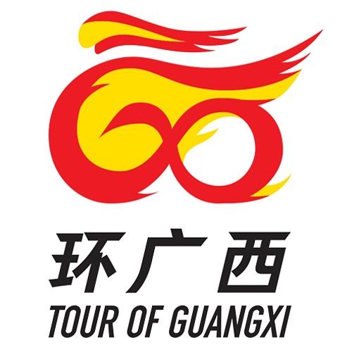 """""""环广西""""赛事LOGO发布设计灵感源于广西山水"""