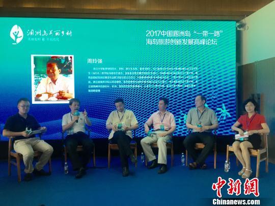 """""""中国最美海岛""""致力打造国际高端休闲度假旅游海岛"""