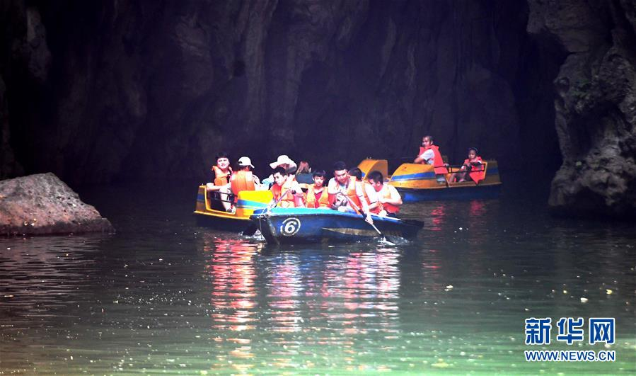 广西融安:暑期旅游热
