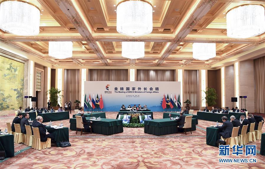 (XHDW)(1)金砖国家外长会晤在北京举行