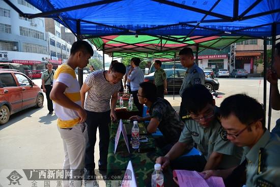 玉林福绵开展2017年征兵宣传活动(图)