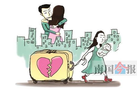 女子奉子成婚被当保姆照顾老人孩子 丈夫却要离婚