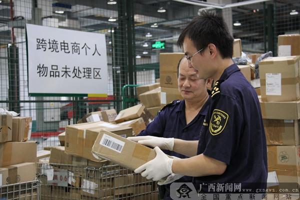 广西跨境电商直购进口业务发展势头良好