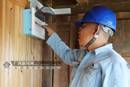 """桂林临桂:最后一个""""无电村""""实现通电 耗资660万元"""