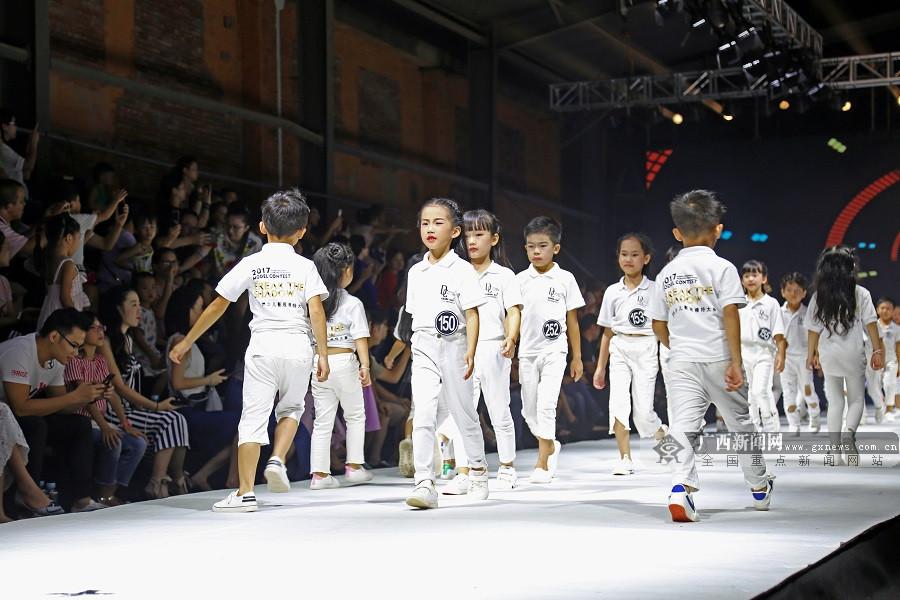 亚洲少儿影视模特大赛英皇国际娱乐唯一平台总决赛 潮童萌翻全场