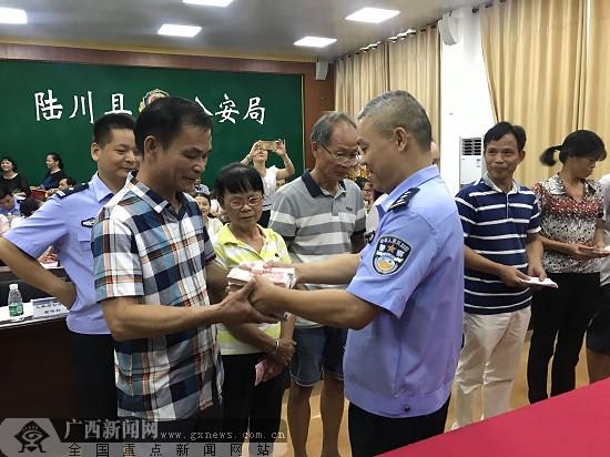 陆川县公安局侦破系列网络电信诈骗案件