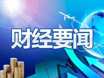 党的十八大以来广西经济建设发展综述