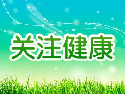 2017年广西检验检疫部门确诊入境传染病570例