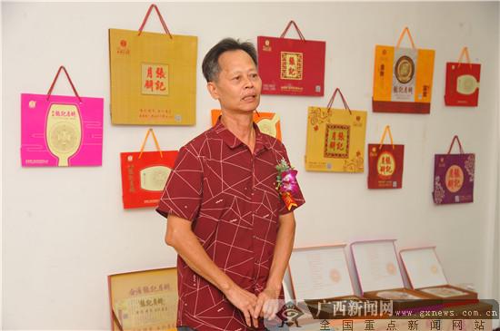 """合浦张记南宁营销中心开放 传承人分享好月饼""""秘诀"""""""