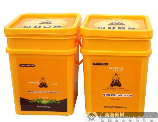 首个获生态原产地保护的罗汉果产品在广西诞生