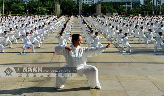 第九届广西体育节梧州会场开幕 开启全民健身热潮