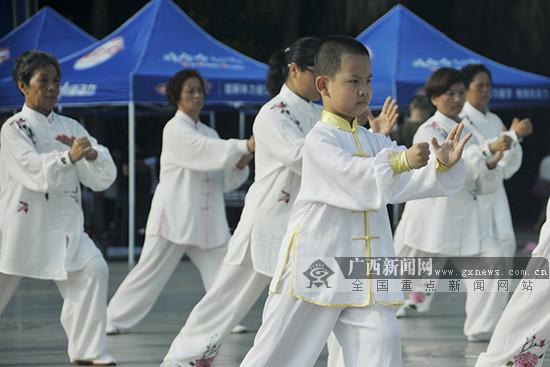 全民健身健康百色 第九届广西体育节百色会场开幕