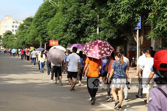第九届广西体育节宁明县分会场开展全民健身活动