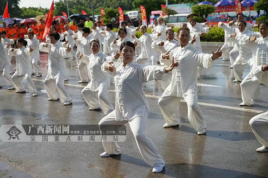 第九届广西体育节钦州市分会场系列活动丰富多彩
