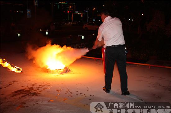 邮储银行来宾市分行举办消防安全培训班