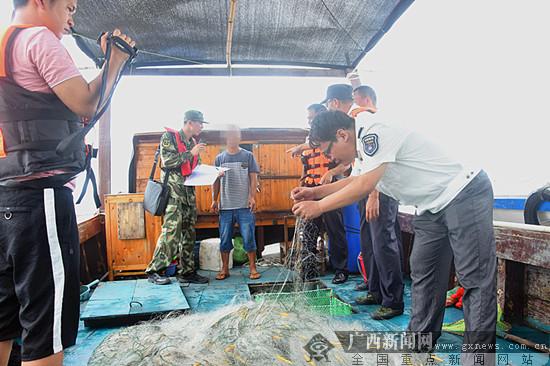 自认为白天无巡查 非法捕捞渔船被查获
