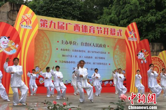 第九届广西体育节开幕将办890项群众体育赛事活动