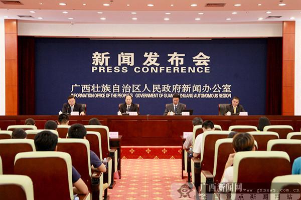 广西36个县获批国家电子商务进农村综合示范县