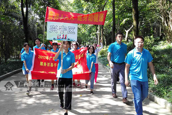 广西体育节兴宁区分会场开幕 将开展多项赛事活动