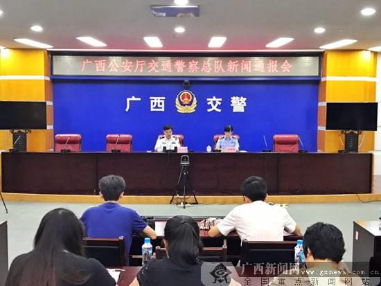广西曝光一批违法数量较多的客货运企业及车辆