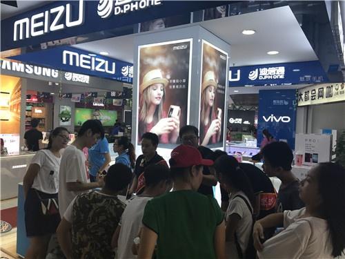 魅族PRO7广西站开售