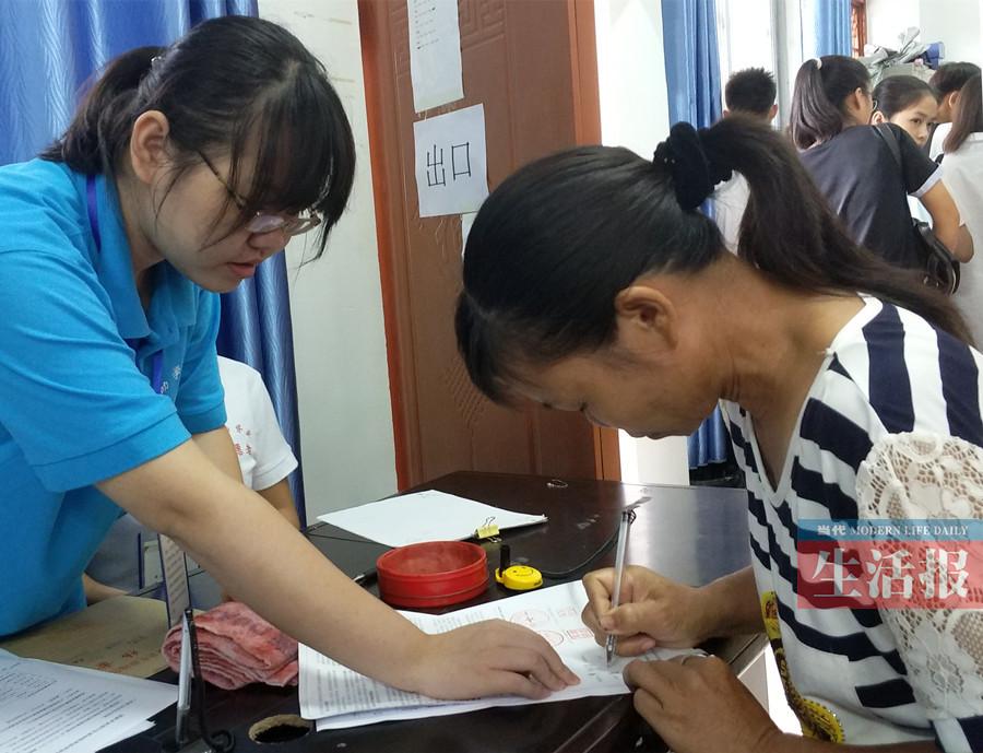 """广西设立补助项目 确保贫困大学新生读书""""三不愁"""""""