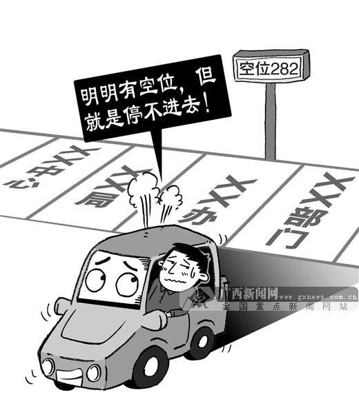 """画中话:""""官老爷""""中心"""