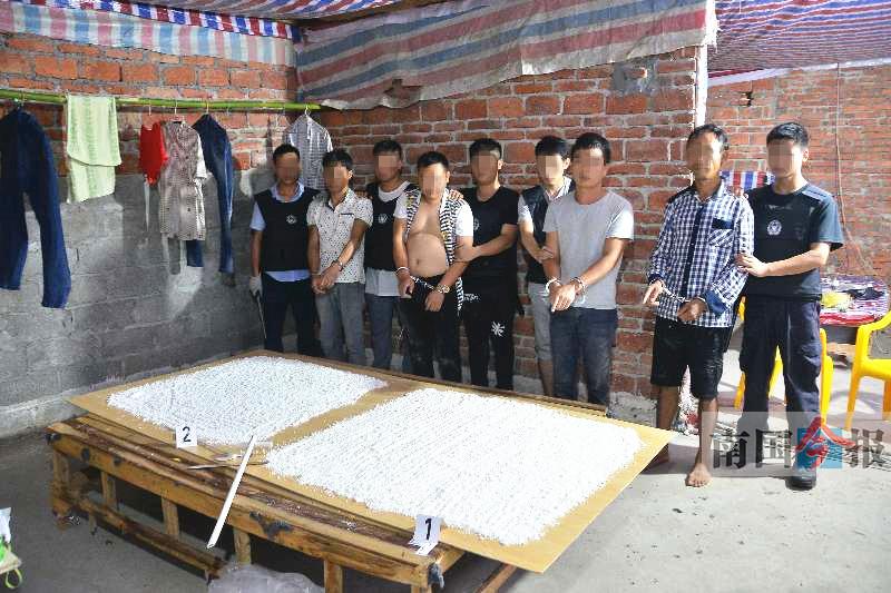 鱼塘边开制毒厂 5男子3天制出毒品原料上百公斤