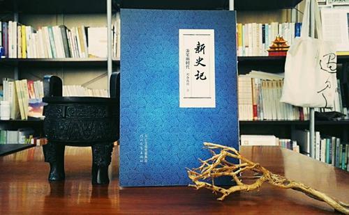 《新史记·秉笔画时代》书封,该书由河北教育出版社出版。符向阳 摄