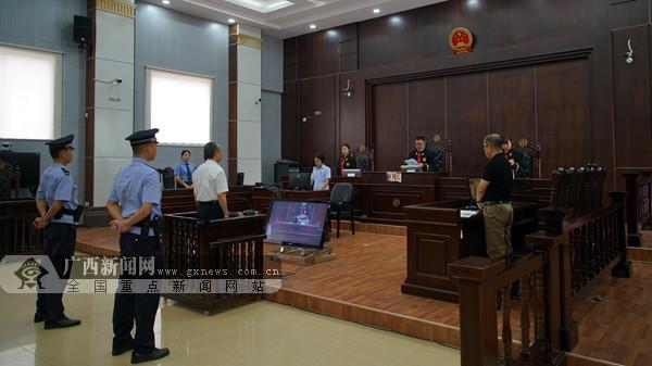 桂平原市委书记杨评防受贿滥用职权获刑10年6个月